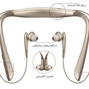 هندزفری گردنی لول یو پرو ( level upro )